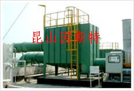 Organic waste gas treatment