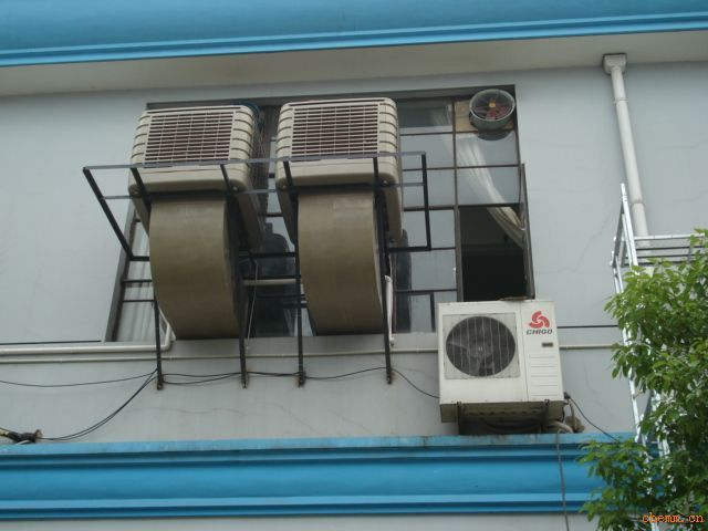 Environmental protection air conditioning
